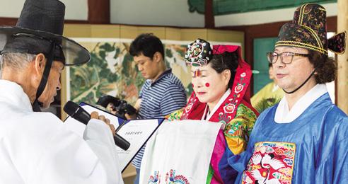 """""""전통체험, 물고기잡이… 손으로 느끼는 여행"""""""