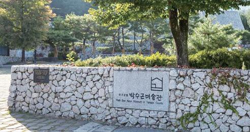 교과서 밖 역사여행, 1박 2일이면 끝!