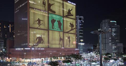 서울의 관문에서 '평창, 문화를 더하다'