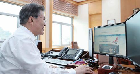 공직기강 핫라인으로 불합리 제도·관행 철폐