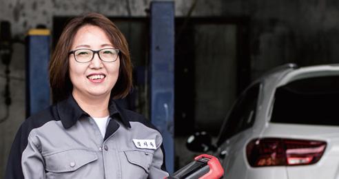 고정관념 깨고 도전하는 여성들_자동차 정비사 김희숙