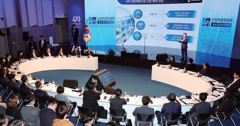 4차 산업혁명시대 이끌 혁신성장동력 육성한다