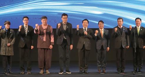 중소·벤처기업 중심의 경제구조 전환 기대한다