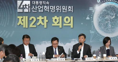 사람 중심 4차 산업혁명 I-코리아 4.0