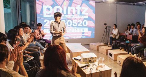 청년 G지대 프로젝트, 문화를 통한 DAY…  사람과 지역이 '문화'로 성장, 도시가 살아난다
