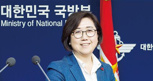 국방부 첫 여성 대변인 최현수