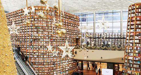 별마당 도서관에서 들은 '국민의 소리'