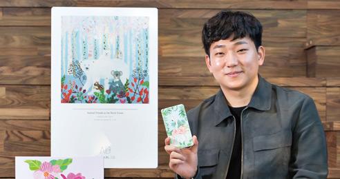 발달장애인 재능 살리는 디스에이블드 김현일 대표