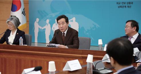 남북->북미 대화 선순환… 한미 FTA 등 슬기롭게 대처