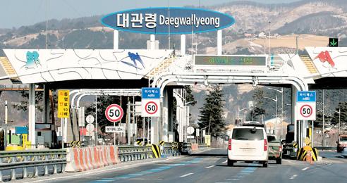 전국 대도시 출발 미리 가본 G-11 올림픽 체험기