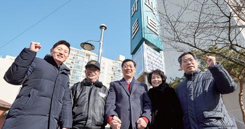 내 삶을 바꾸는 정책_서울 성동구 '아파트 경비근로자와 상생하는 고용안정 협약서' 체결