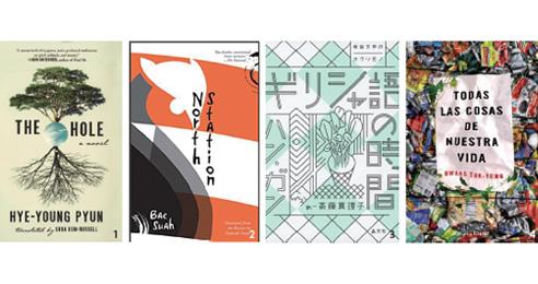 한국문학의 세계시장 접속이 내 꿈