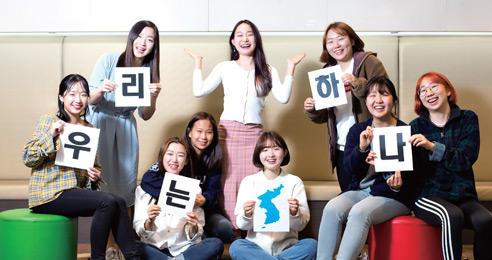 """숙명여대 동아리 'H.A.N.A.' """"평양공연·남북정상회담, 이 만남 찬성입니다"""""""