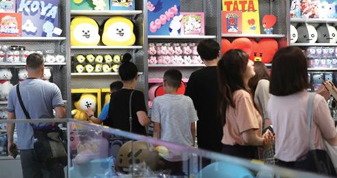 실검 1위, 대통령·해외 언론들도 주목 팬덤의 진화