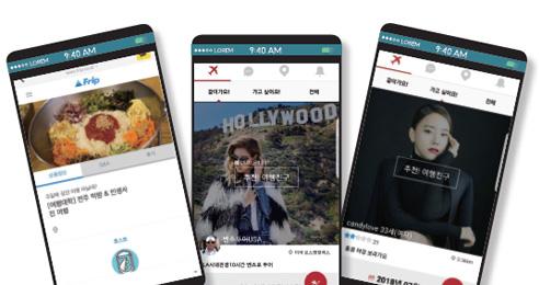 스마트한 여행 앱 6선