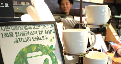 한 커피전문점에 1회용컵 사용 제한을 알리는 문구가 게시돼 있다. 8월부터는 위반 시 과태료가 부과된다.