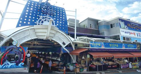 활어처럼 싱싱한 50년 전통 여수수산시장