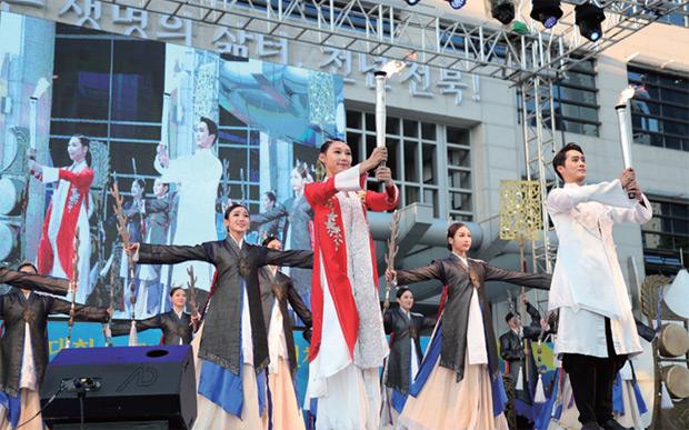'천년전북'서 대한민국 스포츠 축제