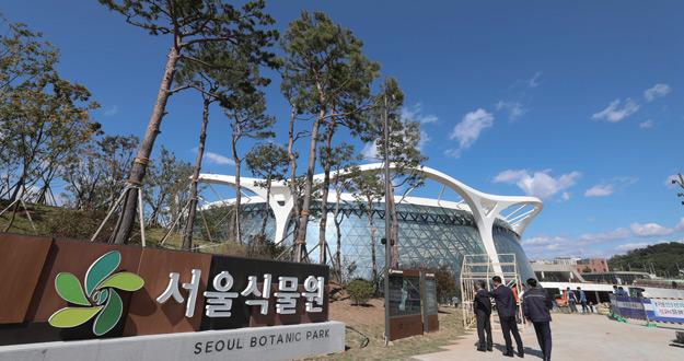여의도공원 2배 서울식물원 즐기기