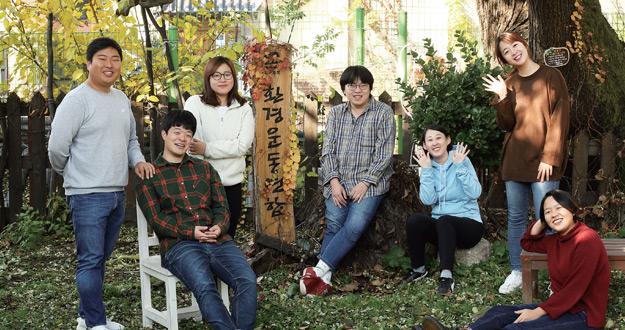 생명·평화·생태·참여 외치는 서울환경운동연합
