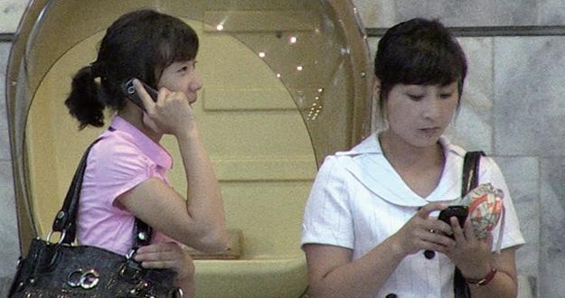 북한의 무선 이동통신 그리고 한류
