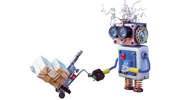 4차 산업혁명 시대의 인공지능