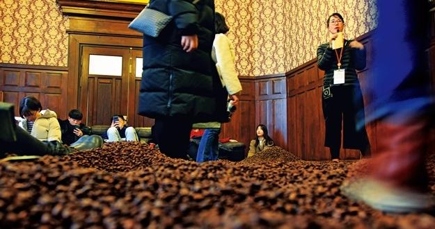 커피의 향기 몸으로 만지다