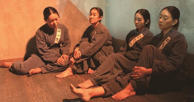 서대문형무소 8호 감방, 그녀들이 부활했다
