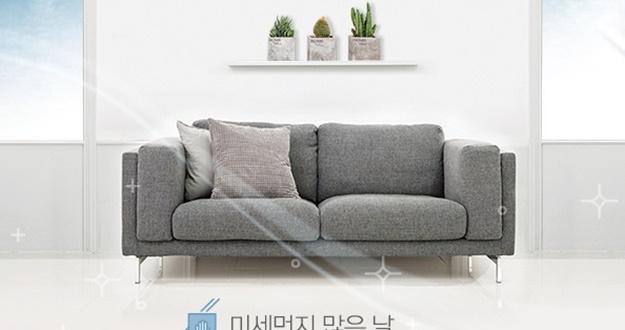 미세먼지 많은 날 '실내공기질 관리 방법'