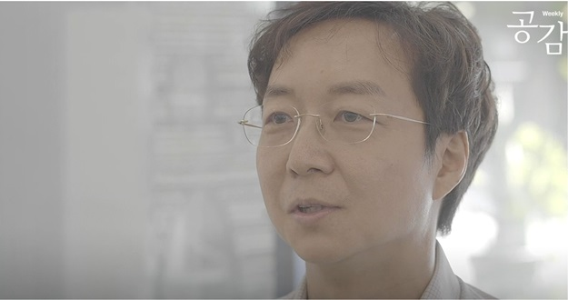 유현준 교수 인터뷰 -청년 주거를 묻다-