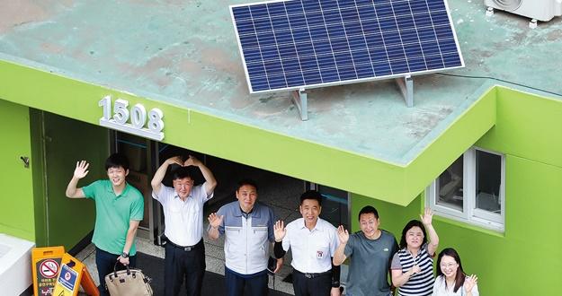 2030년까지 태양광·풍력 등 발전 비중 20%로