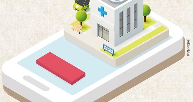갑자기 '탈' 나면 '앱'으로 응급처치를!