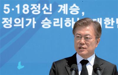 518민주화운동 제37주년 기념사 중인 문재인 대통령
