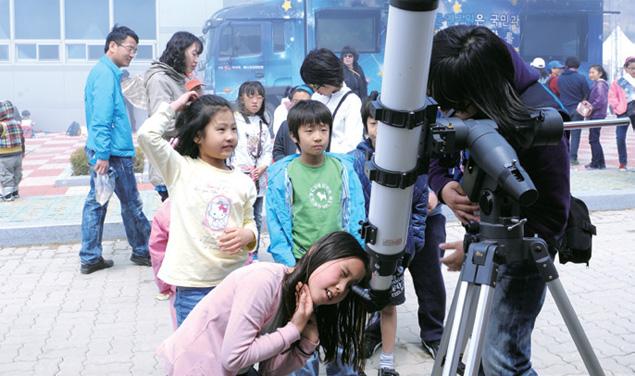천문과학관