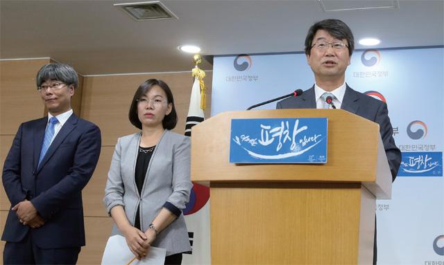 신고리 5,6호기 공론화위원회 1차 회의에서 김지형 위원장이 모두 발언을 하고 있다.