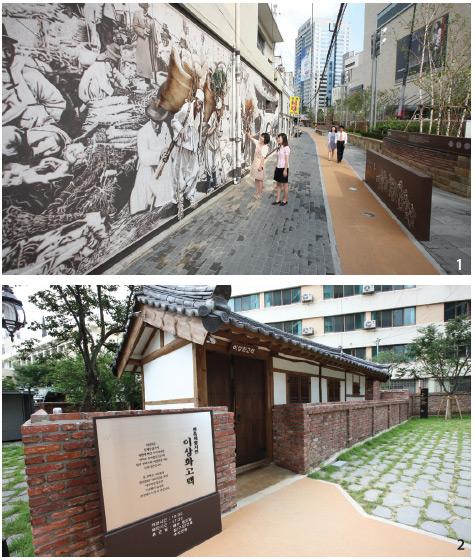 '빼앗긴 들에도 봄은 오는가'로 유명한 항일 시인 이상화가 살았던 고택