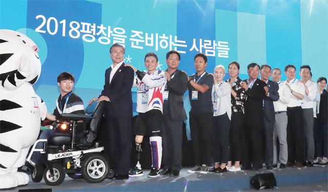 G-200, 2018,평창을 준비하는 사람들'평창 동계올림픽·패럴림픽 성공 다짐대회에서 참석자들과 기념 촬영을 하고 있다.