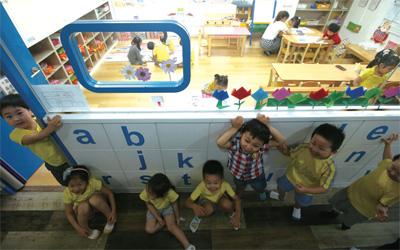 서울 성동구 소재 어린이집