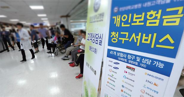 한 대학병원에 설치된 개인 보험금 청구 방법 안내문