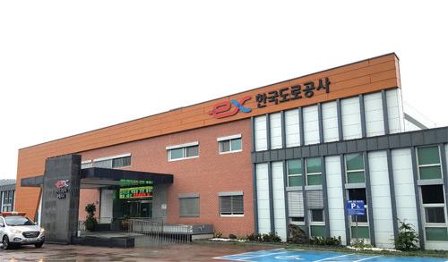 그린리모델링 사업을 마친 한국도로공사 군위지사