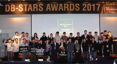K-GLOBAL DB-Stars Awards 2017