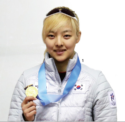 김보름 선수