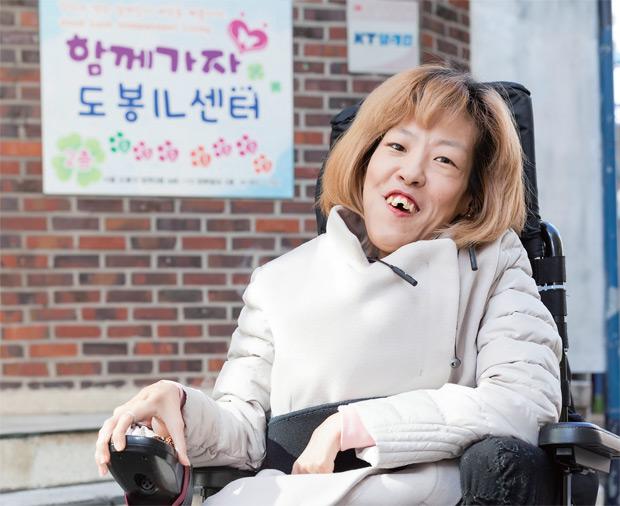 서혜영 소장