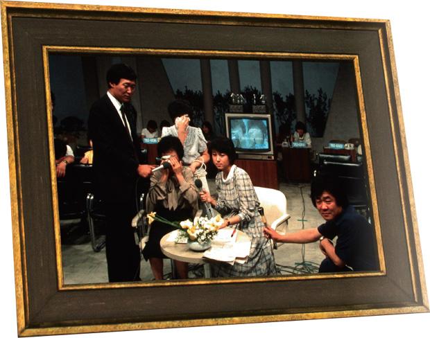 1983년 전국을 뜨겁게 달군 이산가족찾기 방송