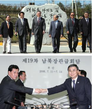 2012년 9월 25일 군사분계선 제2통문에 있는 2007년 남북정상회담 표지석을 찾은 이종석 전 통일부 장관(오른쪽)과 문재인 대통령.