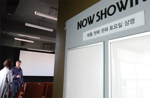 대성동 자유의 마을은 2012년 경기도·롯데시네마와 협약을 체결해 DMZ 내 최초로 영화관을 개관했다. 상영 날짜는 매월 첫째, 셋째 토요일이다