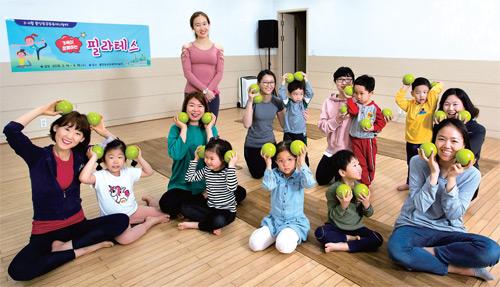 천안 공동육아나눔터에서 지원하는 '가족이 함께하는 필라테스' 프로그램