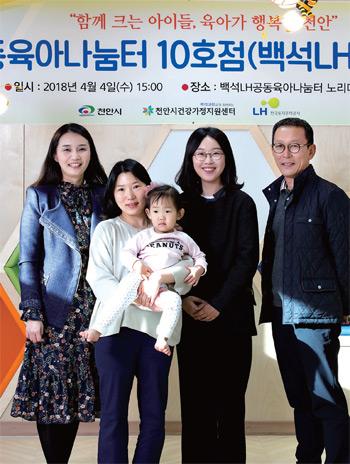 천안시 건강가정지원센터 서문영공동육아지원팀