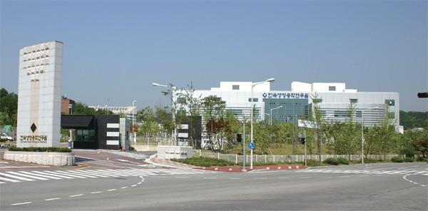 한국생명공학연구원 대전 본원 전경