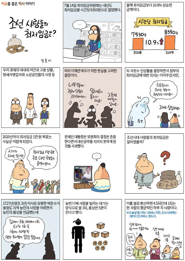 이휴를 품은 역사 이야기1